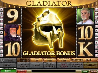 gladiatorbonus