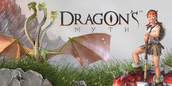 dragons-myth-logo
